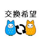 あんちゃんスタンプ【イベント編】(個別スタンプ:28)