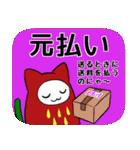 あんちゃんスタンプ【イベント編】(個別スタンプ:29)