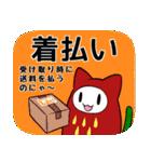 あんちゃんスタンプ【イベント編】(個別スタンプ:30)