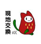 あんちゃんスタンプ【イベント編】(個別スタンプ:31)