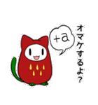 あんちゃんスタンプ【イベント編】(個別スタンプ:32)