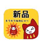 あんちゃんスタンプ【イベント編】(個別スタンプ:33)
