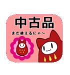 あんちゃんスタンプ【イベント編】(個別スタンプ:34)