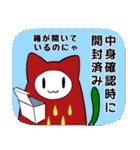 あんちゃんスタンプ【イベント編】(個別スタンプ:35)