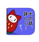 あんちゃんスタンプ【イベント編】(個別スタンプ:37)