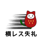 あんちゃんスタンプ【イベント編】(個別スタンプ:38)