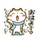 「まるちゃん」Enjoy冬パック(個別スタンプ:01)