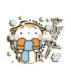「まるちゃん」Enjoy冬パック(個別スタンプ:02)