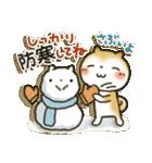 「まるちゃん」Enjoy冬パック(個別スタンプ:03)