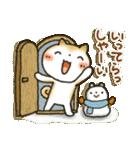 「まるちゃん」Enjoy冬パック(個別スタンプ:04)