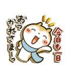 「まるちゃん」Enjoy冬パック(個別スタンプ:07)