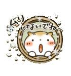 「まるちゃん」Enjoy冬パック(個別スタンプ:08)