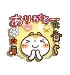 「まるちゃん」Enjoy冬パック(個別スタンプ:09)