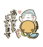 「まるちゃん」Enjoy冬パック(個別スタンプ:10)