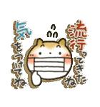 「まるちゃん」Enjoy冬パック(個別スタンプ:13)