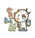 「まるちゃん」Enjoy冬パック(個別スタンプ:14)
