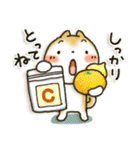 「まるちゃん」Enjoy冬パック(個別スタンプ:15)