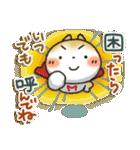 「まるちゃん」Enjoy冬パック(個別スタンプ:16)