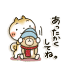 「まるちゃん」Enjoy冬パック(個別スタンプ:17)
