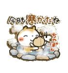 「まるちゃん」Enjoy冬パック(個別スタンプ:18)