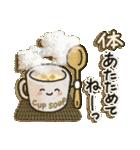 「まるちゃん」Enjoy冬パック(個別スタンプ:19)