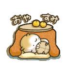 「まるちゃん」Enjoy冬パック(個別スタンプ:20)