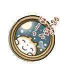 「まるちゃん」Enjoy冬パック(個別スタンプ:21)