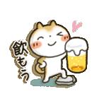 「まるちゃん」Enjoy冬パック(個別スタンプ:22)