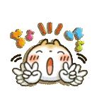 「まるちゃん」Enjoy冬パック(個別スタンプ:23)