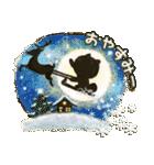 「まるちゃん」Enjoy冬パック(個別スタンプ:24)