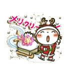 「まるちゃん」Enjoy冬パック(個別スタンプ:25)