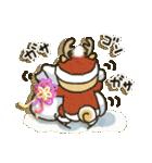 「まるちゃん」Enjoy冬パック(個別スタンプ:26)