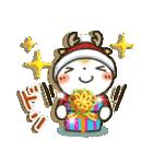 「まるちゃん」Enjoy冬パック(個別スタンプ:27)