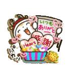 「まるちゃん」Enjoy冬パック(個別スタンプ:28)
