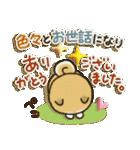 「まるちゃん」Enjoy冬パック(個別スタンプ:29)
