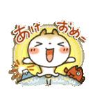 「まるちゃん」Enjoy冬パック(個別スタンプ:30)