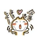 「まるちゃん」Enjoy冬パック(個別スタンプ:31)