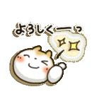 「まるちゃん」Enjoy冬パック(個別スタンプ:32)