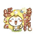 「まるちゃん」Enjoy冬パック(個別スタンプ:33)