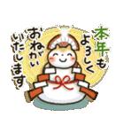「まるちゃん」Enjoy冬パック(個別スタンプ:34)