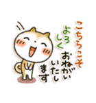 「まるちゃん」Enjoy冬パック(個別スタンプ:35)