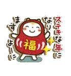 「まるちゃん」Enjoy冬パック(個別スタンプ:36)