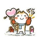 「まるちゃん」Enjoy冬パック(個別スタンプ:37)