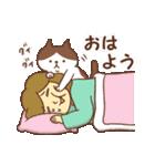 猫しぐさ(個別スタンプ:01)