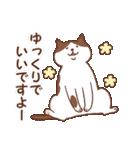 猫しぐさ(個別スタンプ:07)