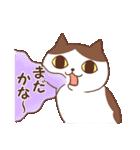 猫しぐさ(個別スタンプ:08)