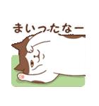 猫しぐさ(個別スタンプ:09)