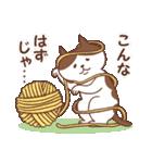 猫しぐさ(個別スタンプ:10)