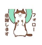 猫しぐさ(個別スタンプ:12)
