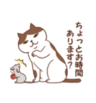 猫しぐさ(個別スタンプ:13)